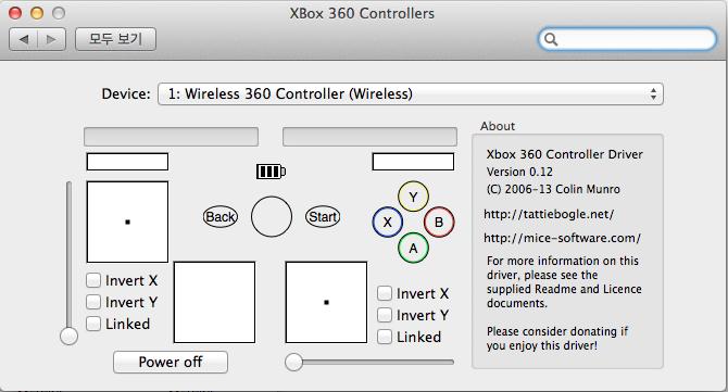 Telecharger pilote manette xbox 360 windows 7 64 bits - Telecharger pilote de manette de jeux a port usb ...